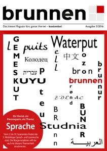 Das Cover der aktuellen Ausgabe des Kiezmagazins im Brunnenviertel.